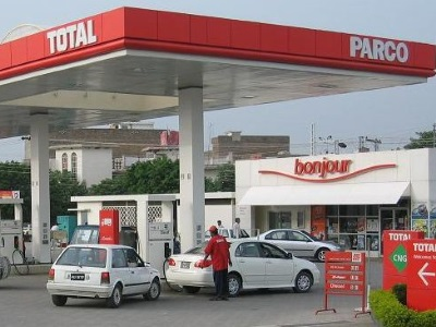 People now pay at the pump when it is available, entice them into your store with aromas